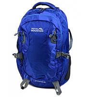 Рюкзак Туристический нейлон Royal Mountain 8463 blue, рюкзак качественный, многофункциональный