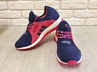 Кроссовки женские  Adidas Pure Boost x by Stella McCartney