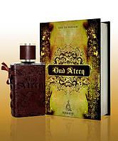 Восточная парфюмированная вода для мужчин Khalis Dhan Al Oud Ateeq 80ml