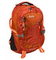 Рюкзак Туристический нейлон Royal Mountain 8431 orange, рюкзак качественный, вместительный