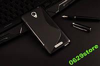 Чехол Xiaomi Redmi Note 2 силикон TPU S-LINE черный