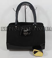 Замшевая стильная сумка BELIT для деловой женщины