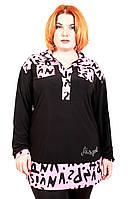 Туника большого размера Комби темно синий (2 цвета), туника для полных женщин, одежда больших размеров