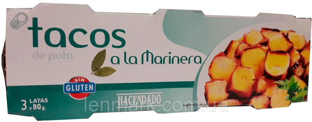 Осьминог в маринаде «по-морскому» Hacendado Tacos a la Marinera БЕЗ ГЛЮТЕНА 240 г (3x80 г)