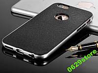 Чехол Iphone 6 / 6S - бампер + рамка