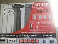Биметаллический радиатор BITHERM 800/500