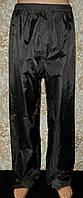 Плотные влагозащитные штаны Regatta (S) швы запаян