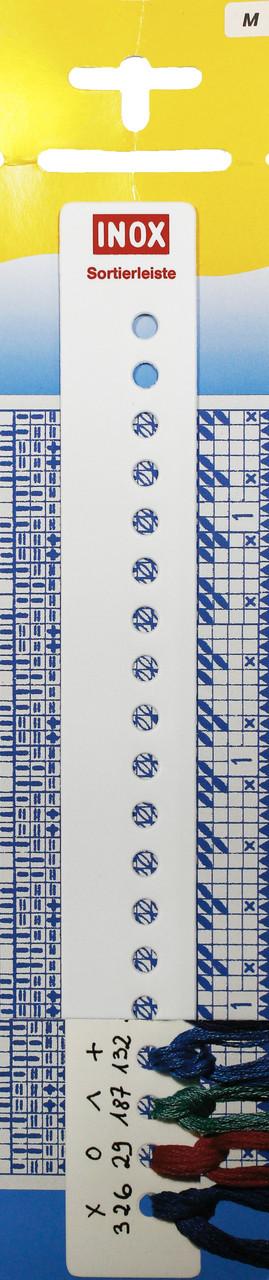 Лінійка для сортування кольорів ниток