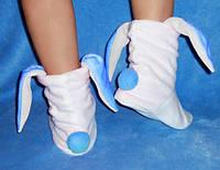 Тапочки сапожки Зайчики домашние с голубыми ушками Белые