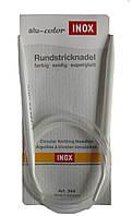 Спицы круговые 100 см 7 мм Inox Prym Германия