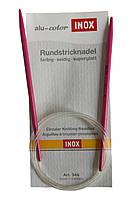 Спицы круговые 100 см 5 мм Inox Prym Германия