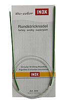 Спицы круговые 100 см 2 мм Inox Prym Германия