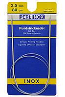 Спицы круговые 80 см 2,5 мм Perl-Inox Prym Германия