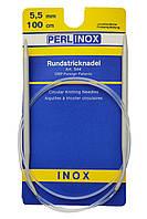 Спицы круговые 100 см 5,5 мм Perl-Inox Prym Германия