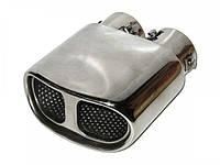 Насадка наконечник глушителя 0027 (40-55мм) BMW x2 нержавейк тюнинг на выхлопную трубу глушитель универсальная