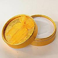 12-3 Подарочная коробочка для украшений круглая Золотая 12 шт., фото 1