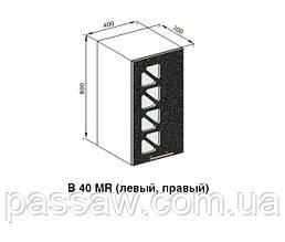 Кухонный модуль Нана верхний В 40 Дз