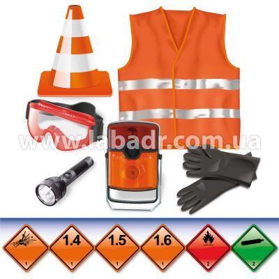 ADR-комплект для опасных грузов, которым присвоены знаки опасности № 1, 1.4, 1.5, 1.6, 2.1 или 2.2 - Лаборатория ADR в Киеве