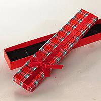 [21/4,5/2 см] Подарочная коробочка для цепочки, браслета Барбери длинная  12 шт., фото 1