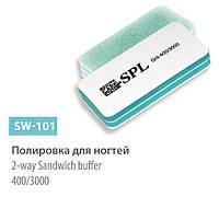 Блок-полировка для ногтей 400/3000 SPL Sw-101