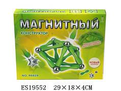 Конструктор магнитный 48 деталей