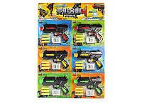 Пистолет игрушечный 2в1 стреляет орбисами (разрывными гелевыми пулями) и поролоновыми пулями, на листе 6 шт