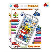 Интерактивный телефон Супер Крылья на русском языке