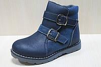 Демисезонные синие ботинки на мальчика, теплые высокие ботинки тм SUN р. 36