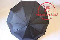 Зонт от дождя полуавтомат Мужской Черный Maxy