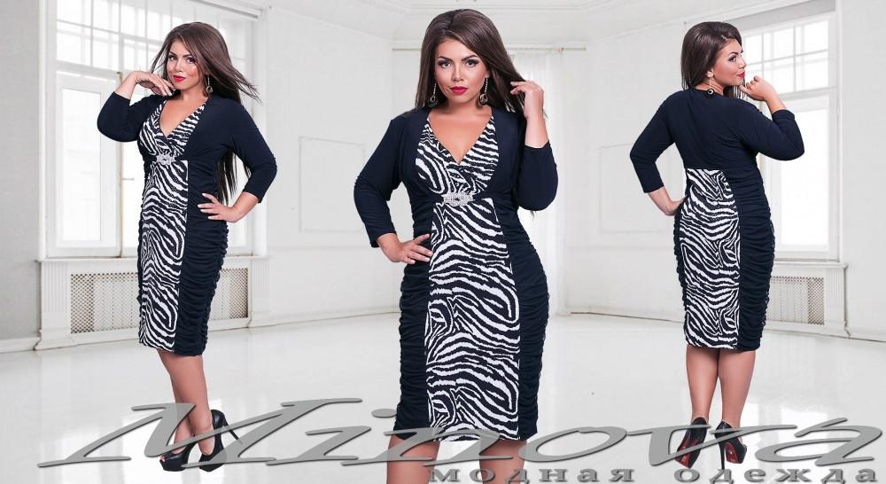 Платье большого размера 56-62