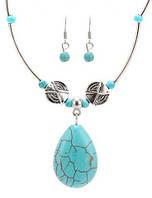 Набор бижутерии Бирюза Капля, серьги и ожерелье
