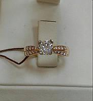 Помолвочное кольцо с фианитами, фото 1