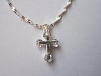 Цепочка и кулон Крестик белый, покр. 925 серебро