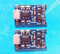 Модуль зарядки с защитой на TP4056.