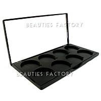 Пустой пан для теней с зеркалом 8 цветов Beauties Factory Empty Eyeshadow Case