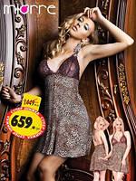 Комплект Miorre: ночная сорочка и трусики стринги, цвет леопард. Розница, опт в Украине.
