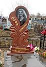 Памятник - Сердце