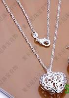 Цепочка и кулон Серебряное Сердце, 925 серебро