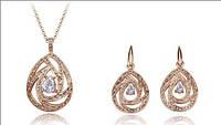 Набор бижутерии Великолепие, позолота, покрытие розовое 18К золото 585, серьги + кулон с цепочкой