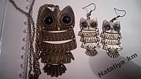 Набор бижутерии Сова: серьги, кулон и цепочка, цвет бронза