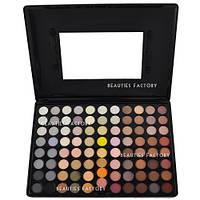 Палитра теней для век 88 оттенков Beauties Factory Eyeshadow Palette #06 -  NEUTRAL NUDE