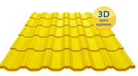 Металлочерепица Maxima350/30,400/30 PE(глянец) 0.45мм Италия/Словакия