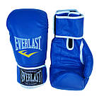 Боксерские перчатки Everlast ВО-3987 Blue, фото 3