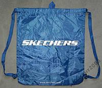Рюкзак-сумка, лёгкий 45Х51см.