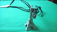 Кулон со шнурком Эйфелева башня, цвет серебро