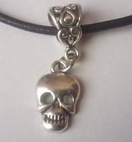 Кулон - подвеска, амулет Череп, цвет серебро + шнурок