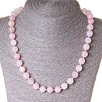 Бусы из натуральных камней Розовый Кварц, круглые бусины