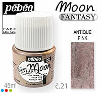 Краскa Pebeo Fantasy Moon, 45мл, античная роза 21
