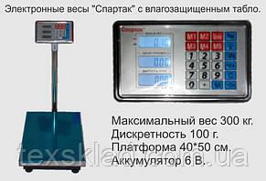 «Спартак» VZ-300 весы электронные до 300 кг. с металлическим табло