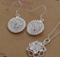 Набор бижутерии Цветы 2, покрытие 925 серебро, 3 части: серьги и кулон с цепочкой